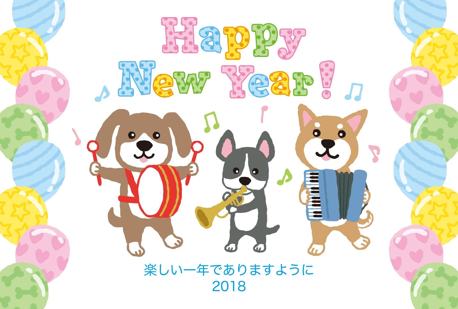 2018-1-2-c.JPG